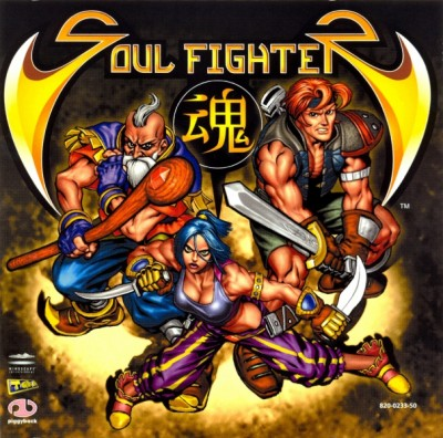 Soul Fighter - Dreamcast