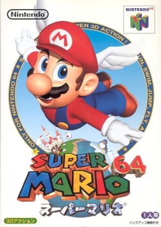 """Résultat de recherche d'images pour """"Super Mario 64 (Import Jap)"""""""