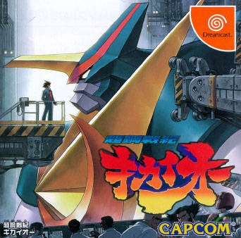 Tech Romancer (Import Japonais) - Dreamcast