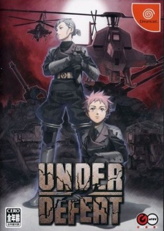 Under Defeat (import japonais) - Dreamcast