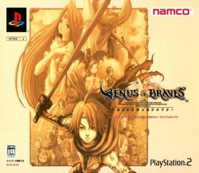 Venus & Braves - Premium Box (import japonais) sous blister - Playstation 2