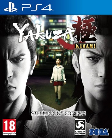 Yakuza Kiwami - Edition Steelbook - Playstation 4