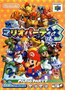 """Résultat de recherche d'images pour """"Mario Party 3 jap"""""""