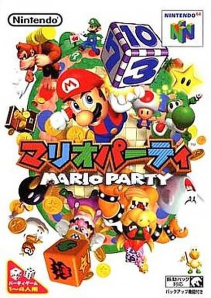 """Résultat de recherche d'images pour """"Mario Party jap"""""""