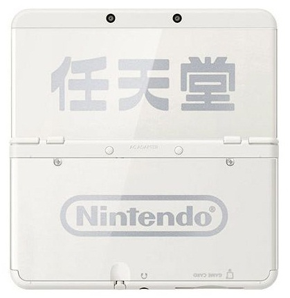 Console new nintendo 3ds edition ambassador 3ds for 3ds xl occasion pas cher