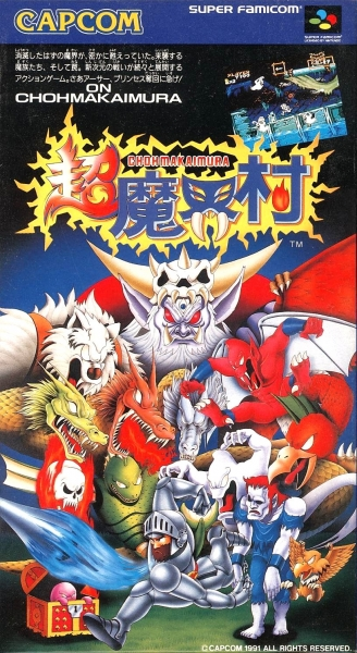 Super Ghouls N Ghosts Import Japonais Sn Jeux