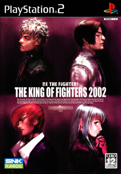 The King of Fighters 2002 (import japonais) - PS2 - Jeux
