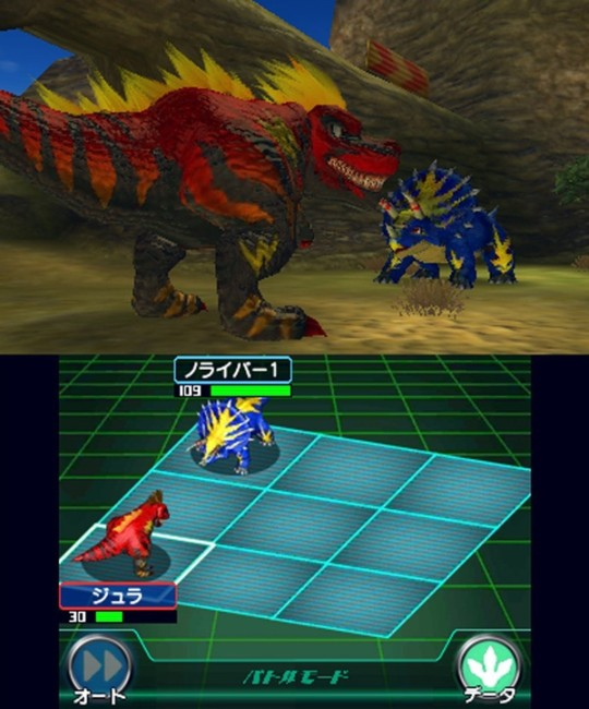 3DS FOSSIL FIGHTERS FRONTIER 3