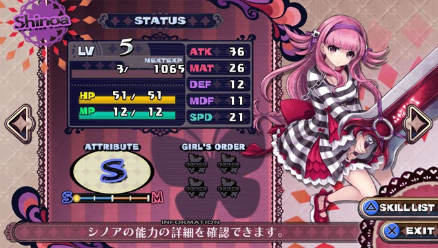 Criminal Girls 2 (1)