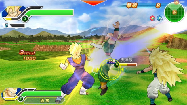 dbz screen1 e35023