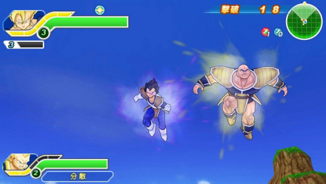 dbz screen3 e35025