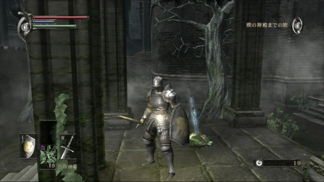 demons souls screen1