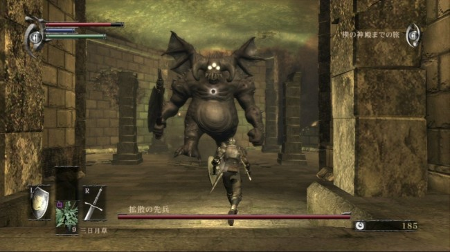 demons souls screen3