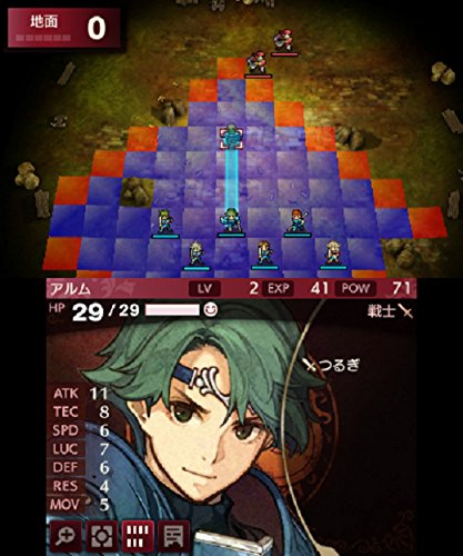Fire Emblem Echoes shadows of valentia (9)