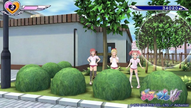 gal gun double peace ps vita 008