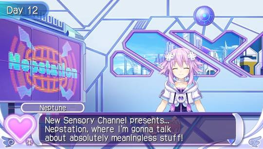 hyperdimension neptunia pp (4)