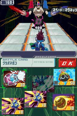 Mega Man Star Force 3 Red Joker 1
