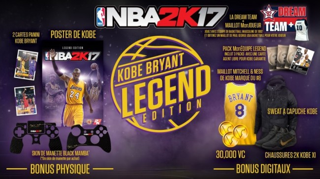 nba2k17 legend edition