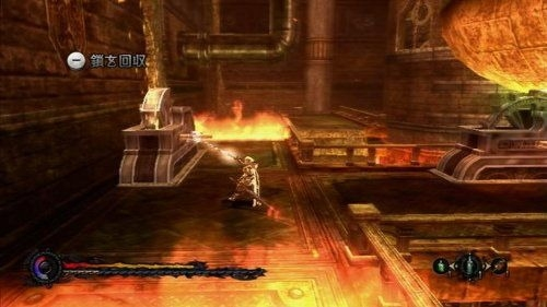 pandora's tower screen6