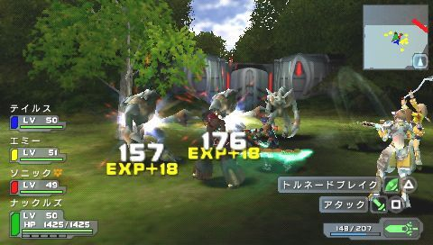 phantasy star portable playstation portable psp 115