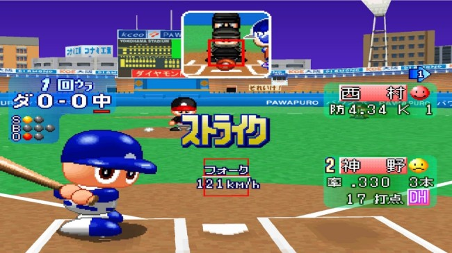 POWERFUL PRO BASEBALL 1