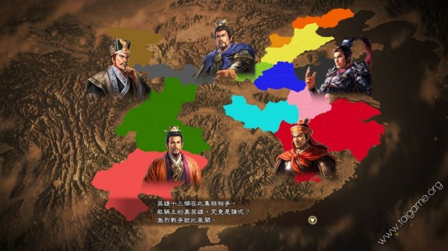 romance of the three kingdoms 13 28