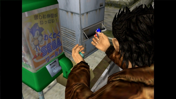 SHENMUE 5
