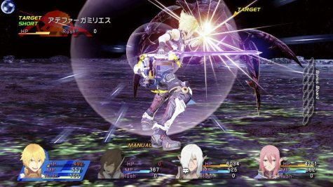 star ocean screen4