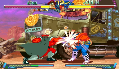 Street Fighter Alpha 2 1