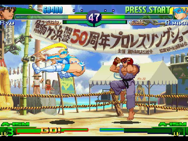 street fighter alpha 3 dreamcast dcast 1361803618 014
