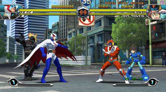 TATSUNOKO VS CAPCOM cross 1