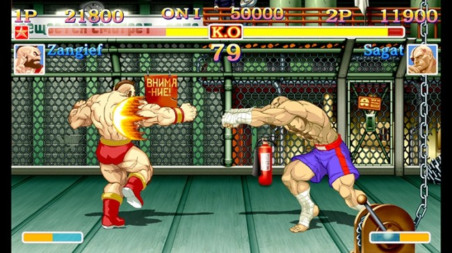 ultra street fighter 2 final challengers (2)
