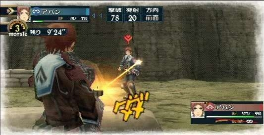 valkyria chronicles 2 screen2