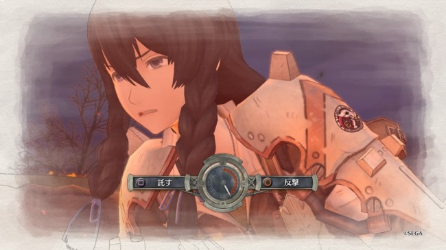 Valkyria Chronicles 4 3