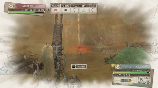 Valkyria Chronicles 4 5