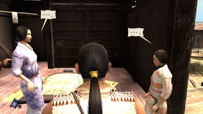 way of the samurai 3 screen2